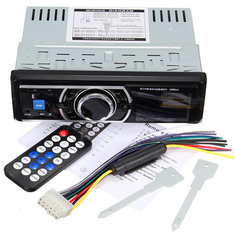 Car Radio Stereo Head Unit Player MP3/USB/SD/AUX-IN/FM In-dash IPod with Bluetooth Function
