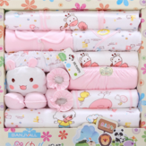Baby Infant Newborn Quality Cotton Thicken Clothing Suit Set