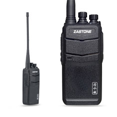 Zastone V1000 Walkie Talkie Waterproof VHF 136-174MHz UHF 400-470MHz 8W 2000mAh Two Way Radio