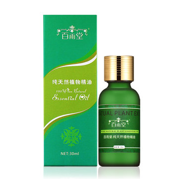 Natural Plant Extract Rapid Hair Growth Essence Essential Oil Liquid Ginseng Ginger Herbal Pure 1065439